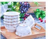 陶瓷加厚5寸碗10個家用中式簡約米飯碗喝湯飯中號景德鎮隔熱餐具      艾維朵