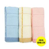 TELITA格子條紋毛巾【康是美】