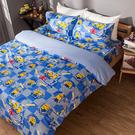 床包 / 雙人加大【小小兵壞蛋來了】含兩件枕套  高密度磨毛布  戀家小舖台灣製ABF301