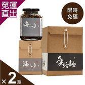 【海三小】 海三小頂級XO丁香醬2瓶(每瓶400g)+手路麵文創盒1盒(每盒6入/每入70g)【免運直出】