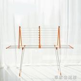 家吉寶落地伸縮翼型晾衣架 組合式多功能曬衣架室內外陽台曬被架-享家生活館 YTL