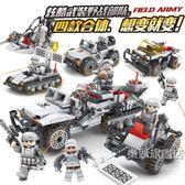組裝積木兼容樂高積木兒童越野戰車軍事積木玩具拼裝益智組裝車10男孩模型