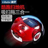 villalin唯靈德國全智慧掃地機器人家用全自動一體機吸塵器拖地機igo 3c優購