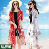 泰國防曬衣女中長款沙灘開衫薄款披肩外套雪紡外搭海邊度假外披衣  卡布奇諾