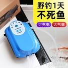 養魚缸氧氣泵超靜音充電兩用戶外釣魚便攜式增氧泵小型家用打氧機 1995生活雜貨
