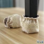 歐式布藝桌腳墊保護套椅子凳子腳墊防滑耐磨靜音餐廳餐桌茶幾腳 FX5182 【野之旅】