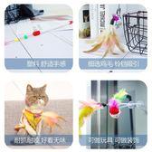 逗貓棒貓玩具逗貓玩具逗貓桿  百姓公館
