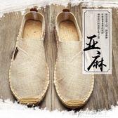 老北京帆布鞋男亞麻夏季休閒草編漁夫男士麻布透氣一腳蹬潮流鞋子花間公主