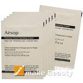 【即期品】Aesop 櫻草保濕面霜(1.5ml)*6-2020.06《jmake Beauty 就愛水》