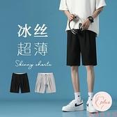 西裝短褲男夏季百搭五分褲外穿直筒寬松休閑西褲【大碼百分百】