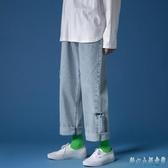 破洞牛仔褲女2020年新款寬鬆學生顯瘦直筒闊腿褲子夏季薄款ins KP1326【甜心小妮童裝】