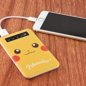 皮卡丘 行動電源 4000mAh Pokemon 寶可夢 神奇寶貝 日本正品  該該貝比日本精品 ☆