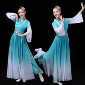 古典舞演出服女飄逸中國風古裝仙女新款套裝傘舞現代舞蹈服裝成人