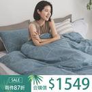 ‧100%精梳棉210織‧布品柔順、細緻‧新式活性印染‧頂級專櫃車工‧全程台灣精製雙人四件組