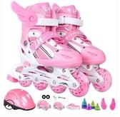 直排溜冰鞋兒童可調男童女童閃光輪滑鞋全套旱冰鞋初學者滑冰鞋 MJ百分百
