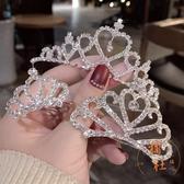 女童童公主王冠發夾皇冠頭飾兒發箍寶寶發飾【橘社小鎮】