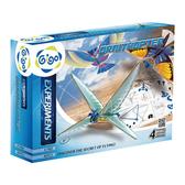 智高創新科技系列-振翅仿生獸 #7405  智高積木 GIGO 科學玩具 (購潮8)