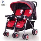 寶寶好嬰兒推車雙胞胎手推車摺疊雙向可坐可躺幼兒雙人bb童車   初語生活WD
