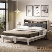 日本直人木業- COCO直人白橡立式實木腳5尺床組