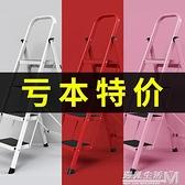 奧鵬樓梯鋼材摺疊人字梯子家用加厚行動伸縮工程