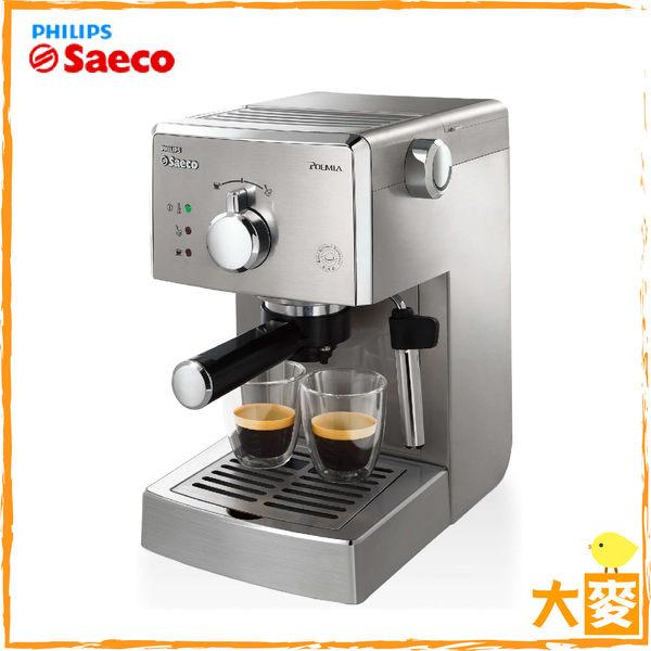 【飛利浦】PHILIPS Saeco半自動/手動義式咖啡機HD8327/HD-8327 全新 15Bar壓力