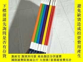 二手書博民逛書店Nelson罕見Grammar Pupil Book(1A、1B