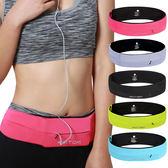 聖誕交換禮物 跑步運動腰包手機包男女款戶外健身運動包 新品隱形腰帶跑步包