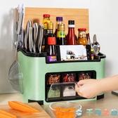 調料盒廚房收納盒調味罐味精糖鹽罐調料罐子組合套裝【千尋之旅】
