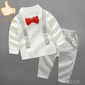 寶寶紳士衣服抓周0-1-2歲兒童禮服嬰兒3-6-9個月春夏季純棉男套裝 探索先鋒