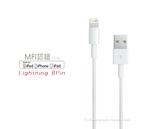 【MFI 認證】Lightning 8Pin for蘋果APPLE iPhone iPad 快速傳輸線充電線旅充線