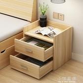 簡易床頭櫃置物架簡約現代臥室儲物櫃床邊小櫃子北歐收納櫃經濟型CY『小淇嚴選』
