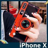 iPhone X/XS 5.8吋 紅粉相機保護套 軟殼 玻璃鏡面 全包款 氣囊支架 指環扣 繞線器 手機套 手機殼