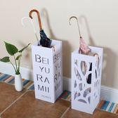 全館79折-雨傘架雨傘收納桶餐廳雨具籃妨水酒店字畫擺放框北歐傘筒創意WY