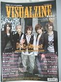 【書寶二手書T3/雜誌期刊_DDK】VISUALZINE視覺樂窟_4期_X Japan