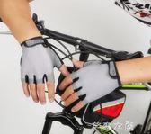 半指手套男 健身器械訓練運動薄款半截夏季防滑透氣夏天騎行防曬      芊惠衣屋