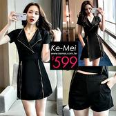 克妹Ke-Mei【ZT51111】歐美時尚感雙拉鍊深V開襟西裝外套+短褲套裝