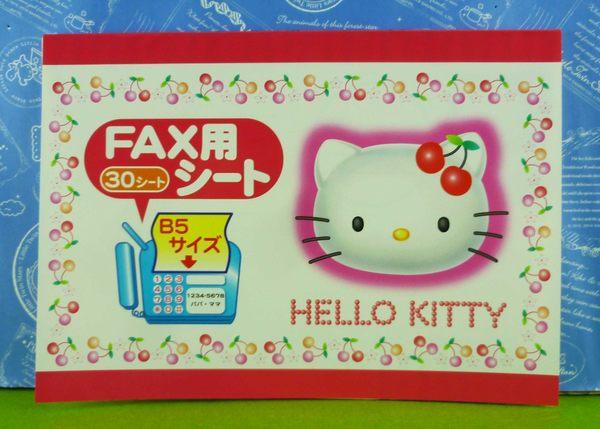 【震撼精品百貨】Hello Kitty 凱蒂貓~傳真memo~紅櫻桃【共1款】