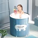 泡澡桶 洗澡家用大人浴盆浴缸可折疊沐浴桶加厚成人大號泡澡桶全身【快速出貨八折鉅惠】
