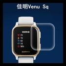 Garmin 佳明 Venu Sq 手錶膜 3D曲面熱彎膜 全屏複合 水凝膜 軟膜 手錶高清膜 防刮傷 防塵 耐用 錶膜