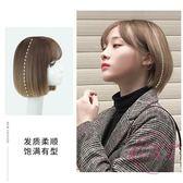 假髮女短髮bobo頭圓臉網紅蓬松自然空氣瀏海正韓波波頭鎖骨髮頭套