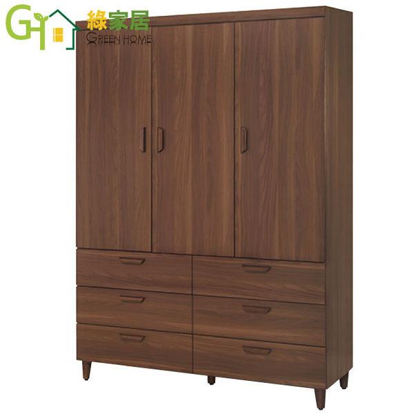 【綠家居】歐夏 胡桃木紋4尺開門衣櫃(吊桿+六抽)