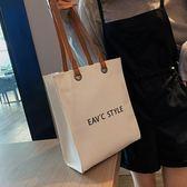帆布包包女包新款夏天小清新韓版百搭側背時尚手提包  宜室家居