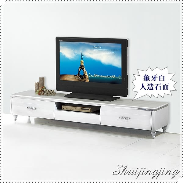 【水晶晶家具/傢俱首選】象牙白石面200cm不鏽鋼框架電視長櫃 SY8131-1