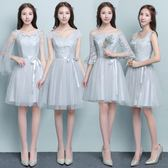 伴娘服短款灰色時尚新款韓版姐妹團顯瘦畢業晚禮服伴娘禮服結婚 qf4183【黑色妹妹】