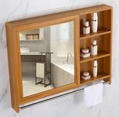 浴室櫃 太空鋁鏡柜掛墻式衛生間浴室鏡子帶置物架壁掛廁所洗手間現代簡約【快速出貨八折鉅惠】