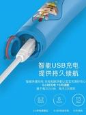 熱銷電動牙刷兒童電動牙刷3-6-12歲軟毛防水充電式小孩寶寶全自動聲波電動刷牙