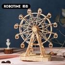 八音盒 若態RO來新款木質3D模型手拼八...
