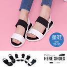 [Here Shoes] 童鞋28-35   MIT台灣製原宿太空感一字平底伸縮帶露趾涼鞋男女童鞋-AN3746