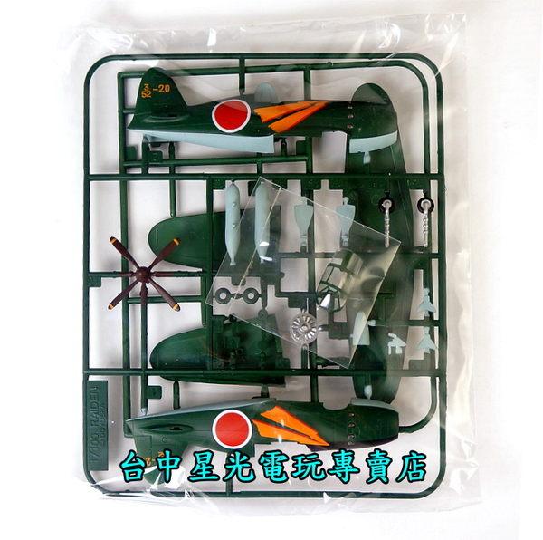【Tsubasa Collection 翼 可刷卡】☆ 零戰 雷電21型 第352航空隊 青木中尉搭乗機 ☆全新品【1/100】