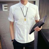 男士短袖襯衫韓版修身商務正裝襯衣西裝打底衫白色襯衣   卡菲婭